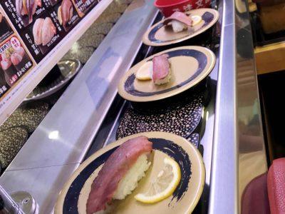 はま寿司へ